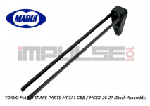 Tokyo Marui Spare Parts MP7A1 GBB / MGG1-26-27 (Stock Assembly)