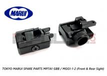 Tokyo Marui Spare Parts MP7A1 GBB / MGG1-1-2 (Front & Rear Sight)