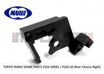 Tokyo Marui Spare Parts P226 SERIES / P226-28 (Rear Chassis Right)
