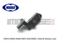 Tokyo Marui Spare Parts P226 SERIES / P226-39 (Knocker Lock)