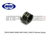 Tokyo Marui Spare Parts HK45 / HK45-91 (Dummy Spring)