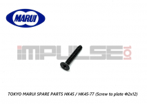 Tokyo Marui Spare Parts HK45 / HK45-77 (Screw ta plate Φ2x12)