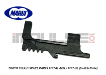 Tokyo Marui Spare Parts MP7A1 AEG / MP7-32 (Switch Plate)