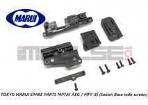 Tokyo Marui Spare Parts MP7A1 AEG / MP7-35 (Switch Base with screws)