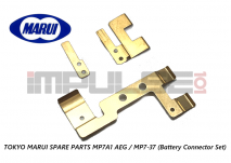 Tokyo Marui Spare Parts MP7A1 AEG / MP7-37 (Battery Connector Set)
