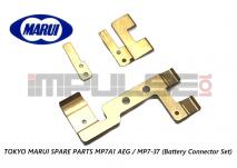 Tokyo Marui Spare Parts MP7A1 AEG / MP7-37 (Battery Connector Set)