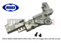 Tokyo Marui Spare Parts MP7A1 AEG / MP7-44 (Trigger Base Left with screws)