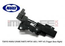 Tokyo Marui Spare Parts MP7A1 AEG / MP7-45 (Trigger Base Right)
