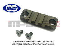 Tokyo Marui Spare Parts HK416 DELTA CUSTOM / 416-221/222 (Additional Short Rail / with screws)