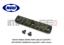 Tokyo Marui Spare Parts HK416 DELTA CUSTOM / 416-220/222 (Additional Long Rail / with screws)