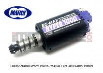 Tokyo Marui Spare Parts HK416D / 416-38 (EG1000 Motor)