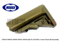 Tokyo Marui Spare Parts HK416 DELTA CUSTOM / Crane Stock DB Assembly