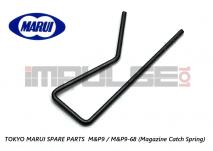 Tokyo Marui Spare Parts M&P9 / M&P9-68 (Magazine Catch Spring)