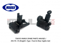 Tokyo Marui Spare Parts HK416D / 416-70~73 (Knight's Type Front & Rear Sights Set)
