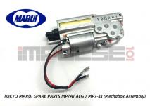 Tokyo Marui Spare Parts MP7A1 AEG / MP7-33 (MP7 Mechabox Assembly)