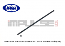 Tokyo Marui Spare Parts HK416D / 416-26 (Bolt Return Shaft Set)