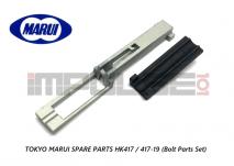 Tokyo Marui Spare Parts HK417 / 417-19 (Bolt Parts Set)