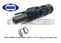 Tokyo Marui Spare Parts HK417 / 417-14 (Hop Up Chamber Set)