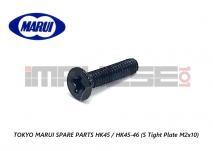 Tokyo Marui Spare Parts HK45 / HK45-46 (S Tight Plate M2x10)