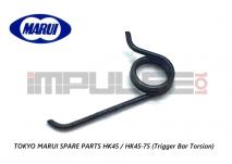 Tokyo Marui Spare Parts HK45 / HK45-75 (Trigger Bar Torsion)