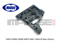Tokyo Marui Spare Parts HK45 / HK45-39 (Rear Chassis)