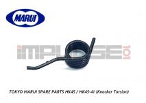 Tokyo Marui Spare Parts HK45 / HK45-41 (Knocker Torsion)