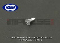 Tokyo Marui Spare Parts DESERT EAGLE SILVER / 50CS-14 (Plate Screw ⊖ M2x6)