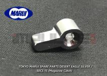 Tokyo Marui Spare Parts DESERT EAGLE SILVER / 50CS-15 (Magazine Catch)