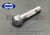 Tokyo Marui Spare Parts DESERT EAGLE SILVER / 50CS-19 (Magazine Catch Button)