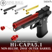 "LAYLAX/NINE BALL - Hi-Capa 5.1 ""2 Way"" Non-Recoiling Outer Barrel"