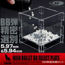 LAYLAX/SATELLITE - HIGH BULLET BB SELECT PLATE