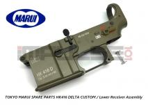 Tokyo Marui Spare Parts HK416 DELTA CUSTOM / Lower Receiver Assembly