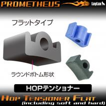 LAYLAX/PROMETHEUS - HOP Tensioner Flat Soft/Hard included
