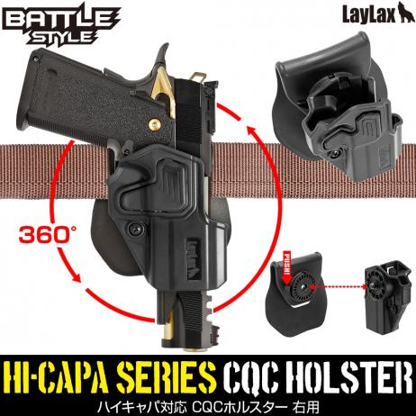 Laylax/Battle Style - HiCapa Series CQC Holster