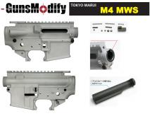 GUNS MODIFY - Blank Aluminum Upper & Lower Receiver for Tokyo Marui M4 MWS