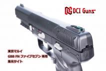 DCI GUNS - Fiber Sight iM Series for Tokyo Marui FN5-7 (GBB)