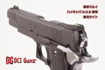 DCI GUNS - Fiber Sight iM Series for Tokyo Marui HiCapa D.O.R (GBB)