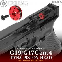 LAYLAX/NINE BALL - Dyna Piston Head for Tokyo Marui G19 / G17 Gen4