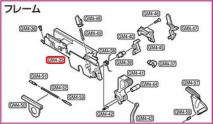 Tokyo Marui Spare Parts MEU / GM4-35 (Chassis)