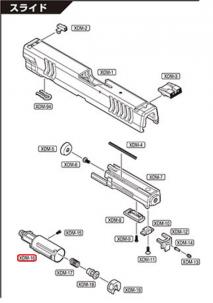Tokyo Marui Spare Parts XDM.40 / XDM-16 (Cylinder)