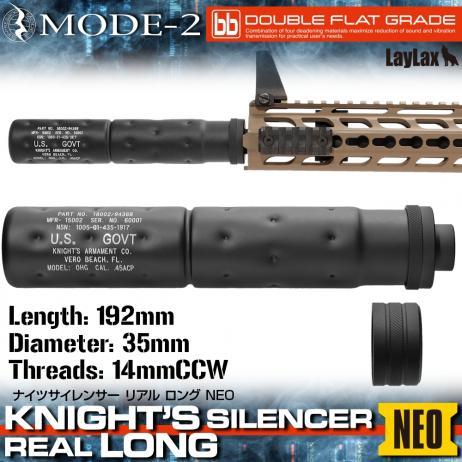 LAYLAX/MODE-2 - Knight's Silencer Long NEO