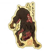 CAPCOM Bio Hazard RE - Sticker CERBERUS Japanese Style