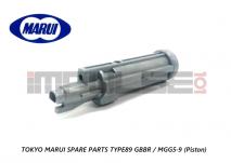 Tokyo Marui Spare Parts TYPE89 GBBR / MGG5-9 (Piston)