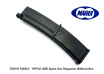 TOKYO MARUI - MP7A1 GBB Spare Gas Magazine Without Box