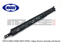 Tokyo Marui Spare Parts MTR16 / (Upper Receiver Assembly with Barrel)