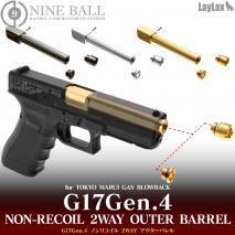 "LAYLAX/NINE BALL - Glock 17 Gen 4 ""2 Way"" Non-Recoiling Outer Barrel"