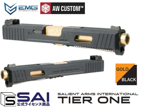 EMG - SAI Tier 1 Glock 17 Complete Slide Set for Tokyo Marui WE G17