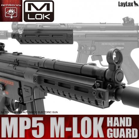 LAYLAX / Nitro.Vo - Tokyo Marui MP5 M-LOK Rail Hand Guard