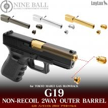 "LAYLAX/NINE BALL - Glock 19 ""2 Way"" Non-Recoiling Outer Barrel"