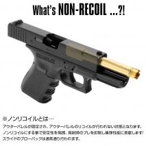 """LAYLAX/NINE BALL - Glock 19 """"2 Way"""" Non-Recoiling Outer Barrel"""